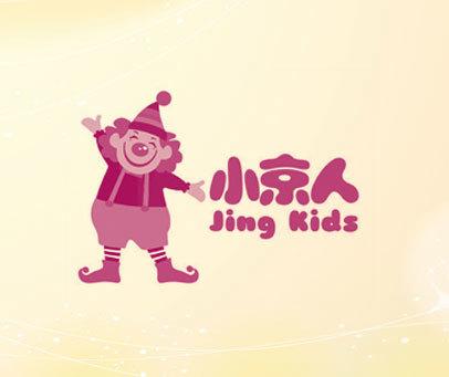小京人 JING KIDS