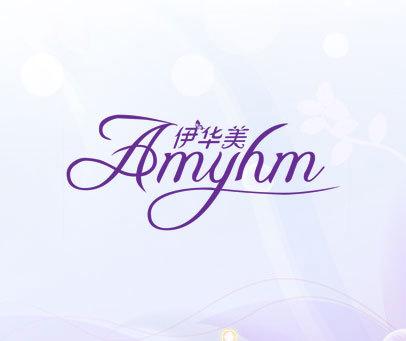 伊华美 AMYHM