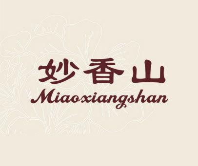 妙香山 MIAOXIANGSHAN