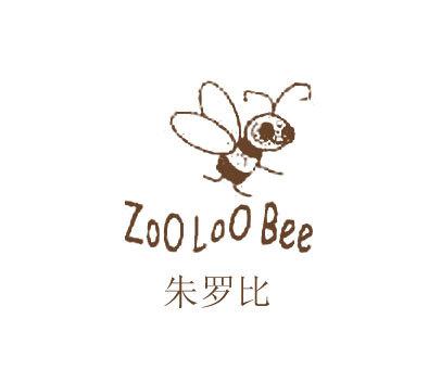 朱罗比-ZOOLOOBEE
