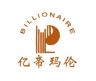 亿帝玛伦-BILLIONAIRE