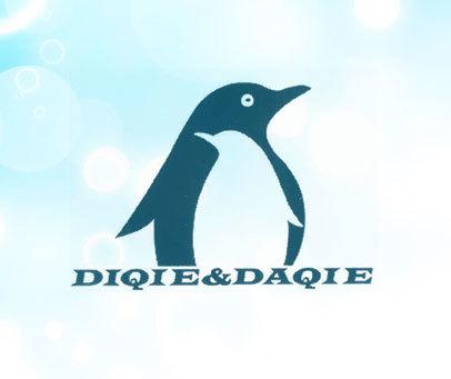 DIQIE&DAQIE
