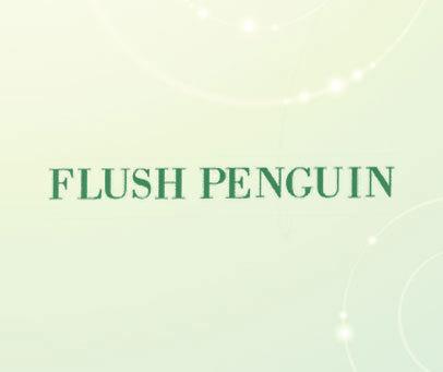 FLUSH PENGUIN