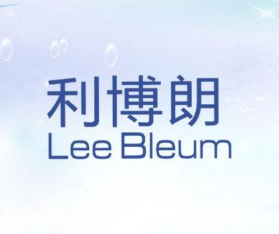 利博朗  LEE BLEUM