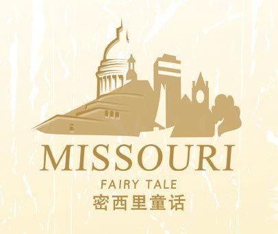 密西里童话 MISSOURI FAIRY TALE