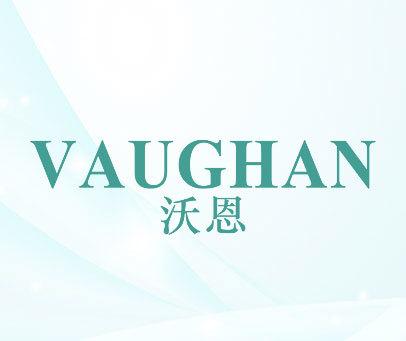 沃恩 VAUGHAN