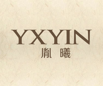 胤曦 YXYIN