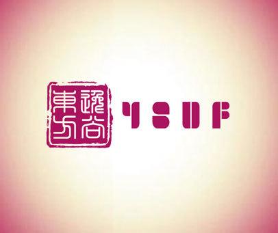 逸尚东方 YSDF