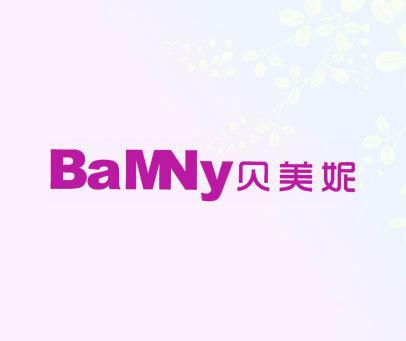 贝美妮 BAMNY