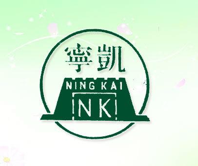 宁凯 NK