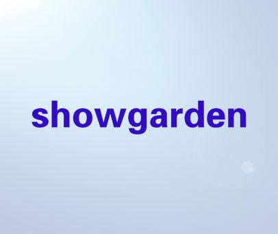 SHOWGARDEN