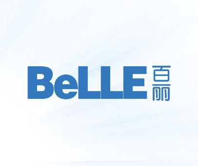 百丽 BELLE