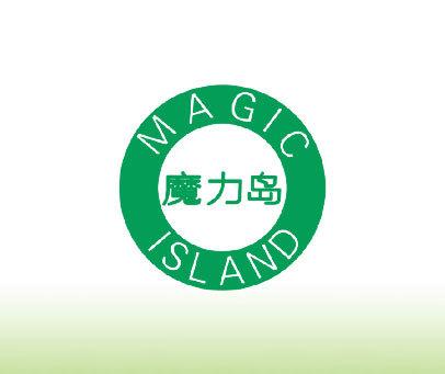 魔力岛 MAGIC ISLAND