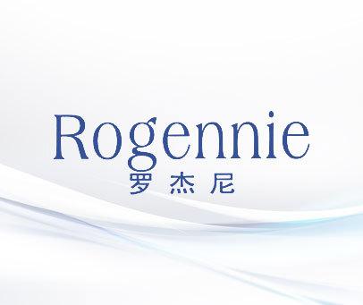 罗杰尼 ROGENNIE