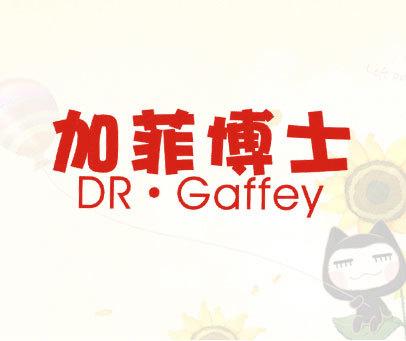 加菲博士 DR·GAFFEY