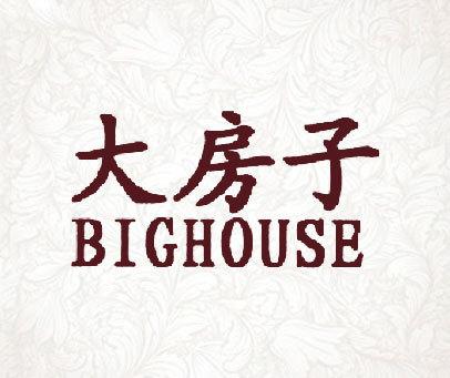 大房子 BIGHOUSE