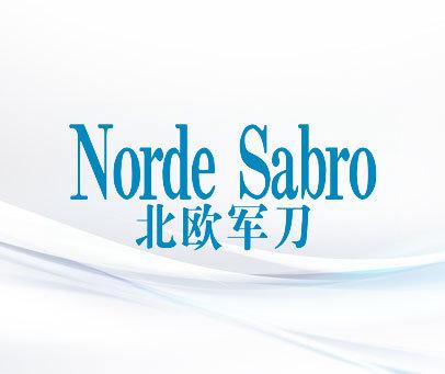 北欧军刀  NORDE SABRO
