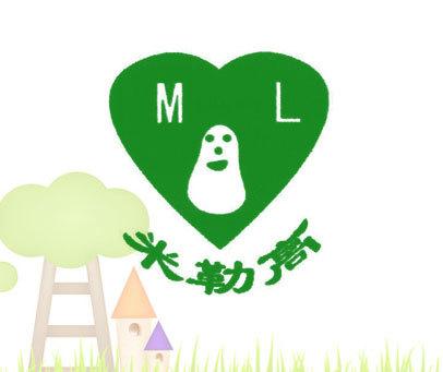 米勒高;ML