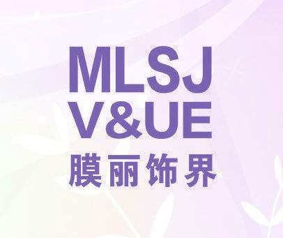 膜丽饰界 MLSJ V&UE