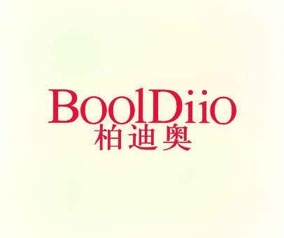 柏迪奥 BOOLDIIO