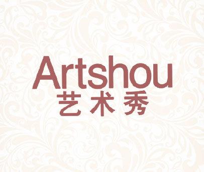 艺术秀 ARTSHOU
