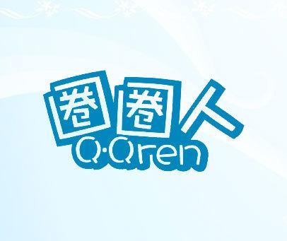 圈圈人 Q·QREN