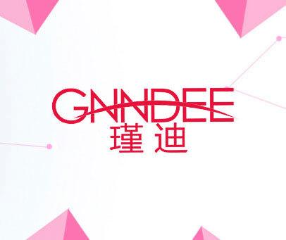 瑾迪 GNNDEE