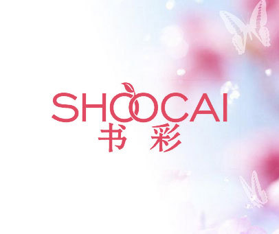 书彩 SHOOCAI