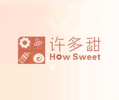 许多甜 HOW SWEET