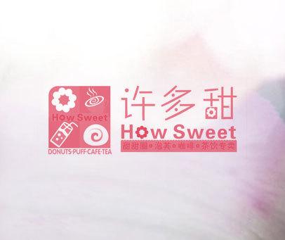 许多甜 甜甜圈·泡芙·咖啡·茶饮专卖 HOW SWEET DONUTS PUFF CAFE TEA