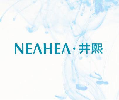 井熙  NEAHEA