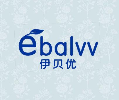 伊贝优   EBALVV