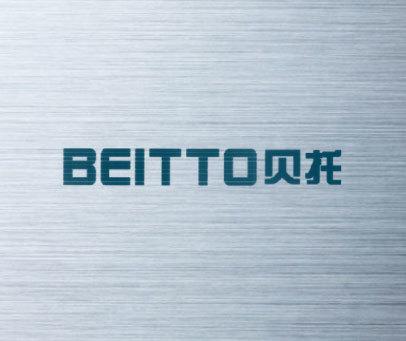 贝托  BEITTO