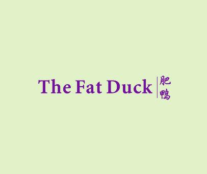 肥鸭 THE FAT DUCK