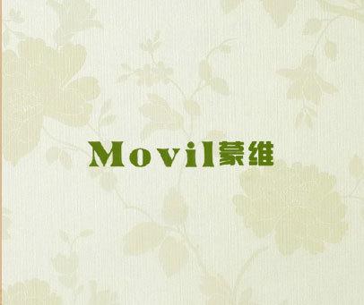 蒙维 MOVIL