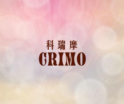 科瑞摩 CRIMO