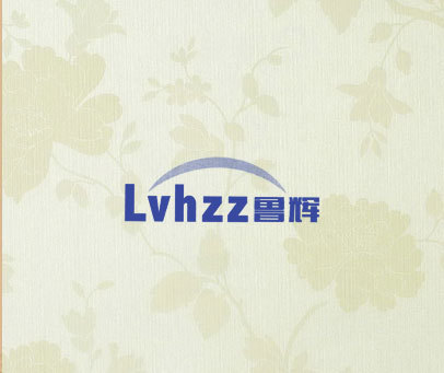 鲁辉 LVHZZ
