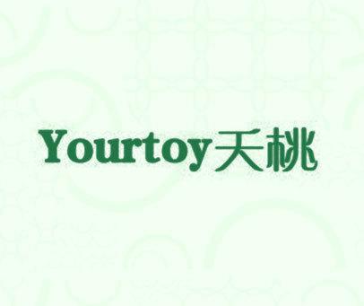 夭桃 YOURTOY