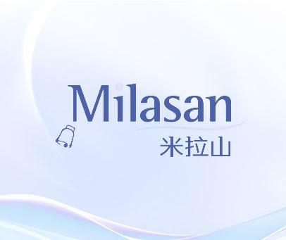 米拉山 MILASAN