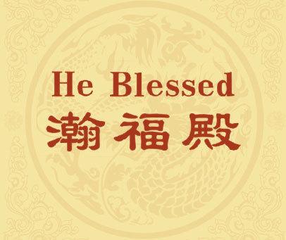 瀚福殿  HE BLESSED