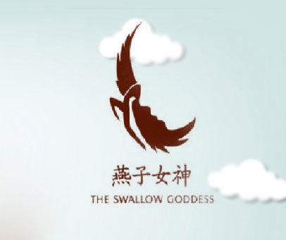 燕子女神 THE SWALLOW GODDESS