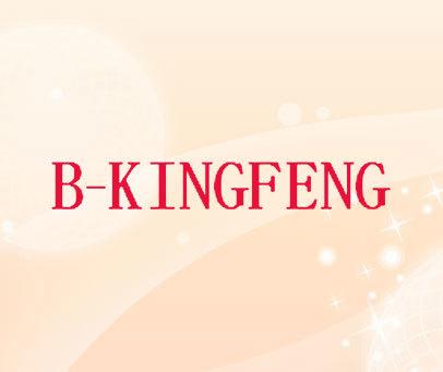 B-KINGFENG