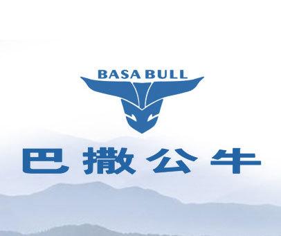 巴撒公牛  BASA BULL
