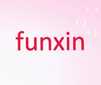 FUNXIN