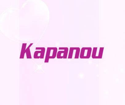 KAPANOU