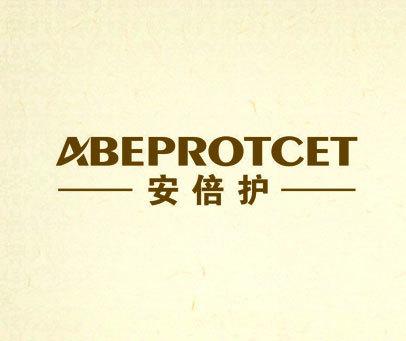 安倍护 ABEPROTCET