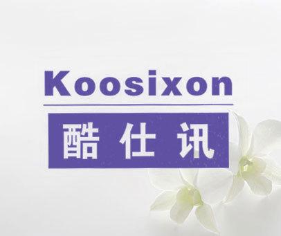 酷仕讯 KOOSIXON