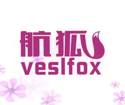 航狐 VESLFOX