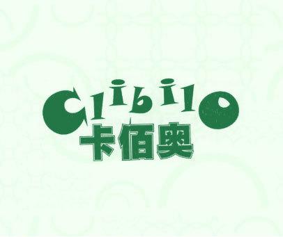 卡佰奥  CLIBILO