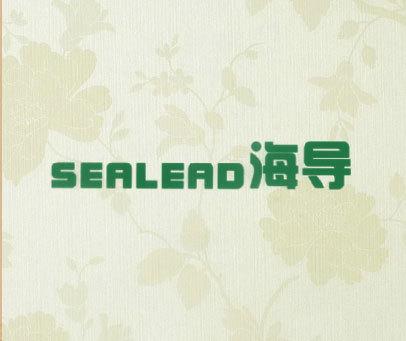 海导 SEALEAD